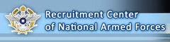 Recruitment Center of National Armed Forces
