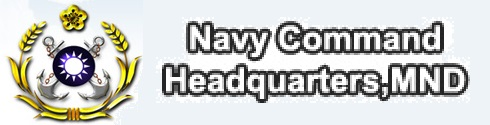 Navy Command Headquarters, MND